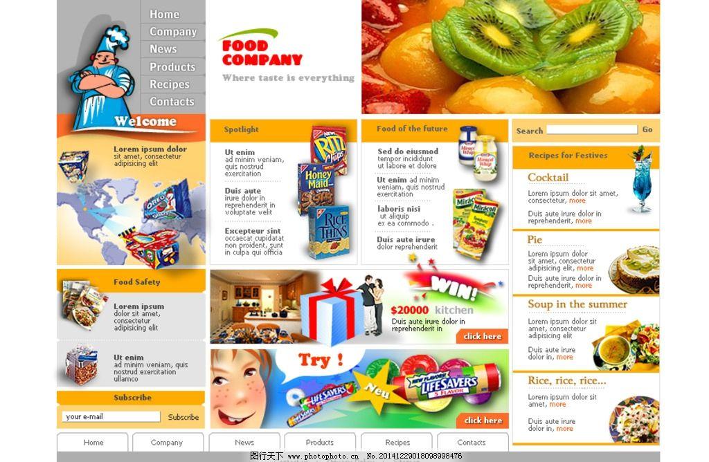饮食餐饮站 英文模板图片_网页界面模板_ui界面设计