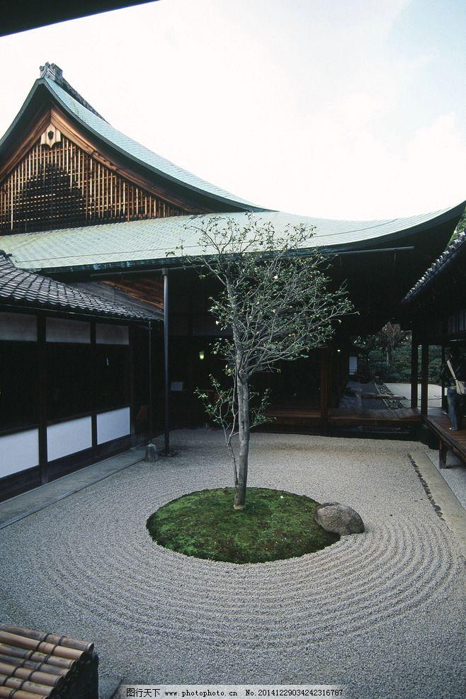 日式庭院 日本 枯山水 禅 自然 摄影 旅游摄影 人文景观