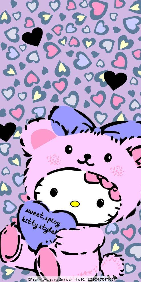 可爱卡通 手绘卡通 手机壳 手机图案 卡通图案 卡通画 卡通动物 设计