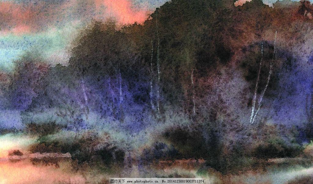 美术 水彩画 风景 湖泊 林子 树木 植物 雨景 设计 文化艺术 绘画书法