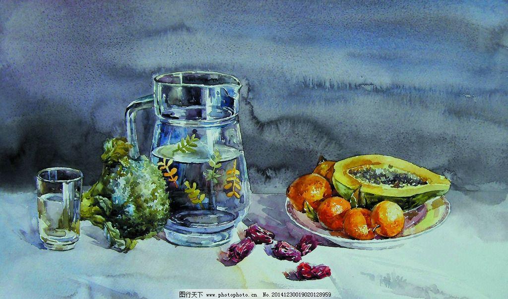 水彩画 静物画 水果