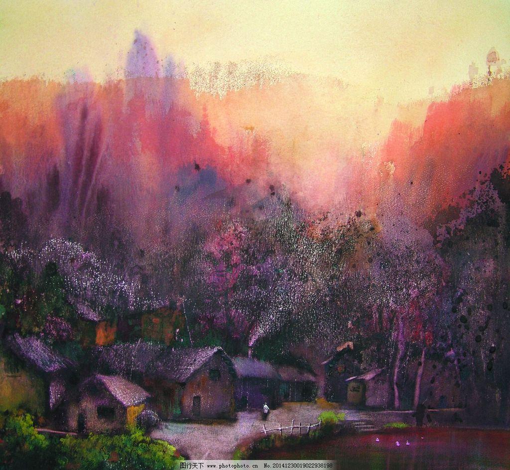 夕阳下的村子 美术 水彩画 风景 乡村 民居 房屋 树林 树木
