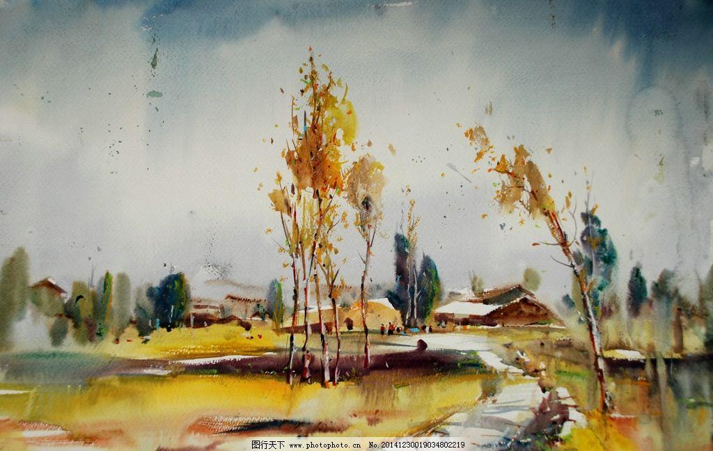 乡间秋雨 美术 水彩画 风景 乡村 农家 房屋 树木 村道 雨景