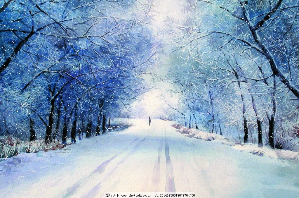 美术 水彩画 风景 冬天 雪地 道路 行人 雪树  设计 文化艺术 绘画