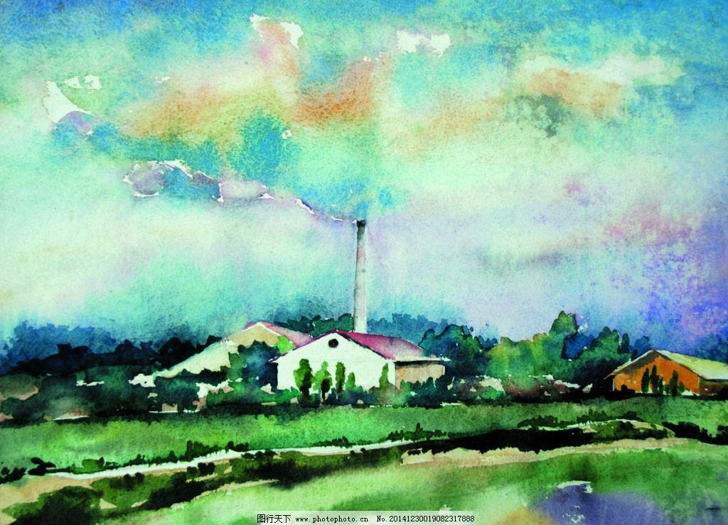 美术 水彩画 风景 乡村 水田 房屋 工厂 村道 树木 远山 设计 文化