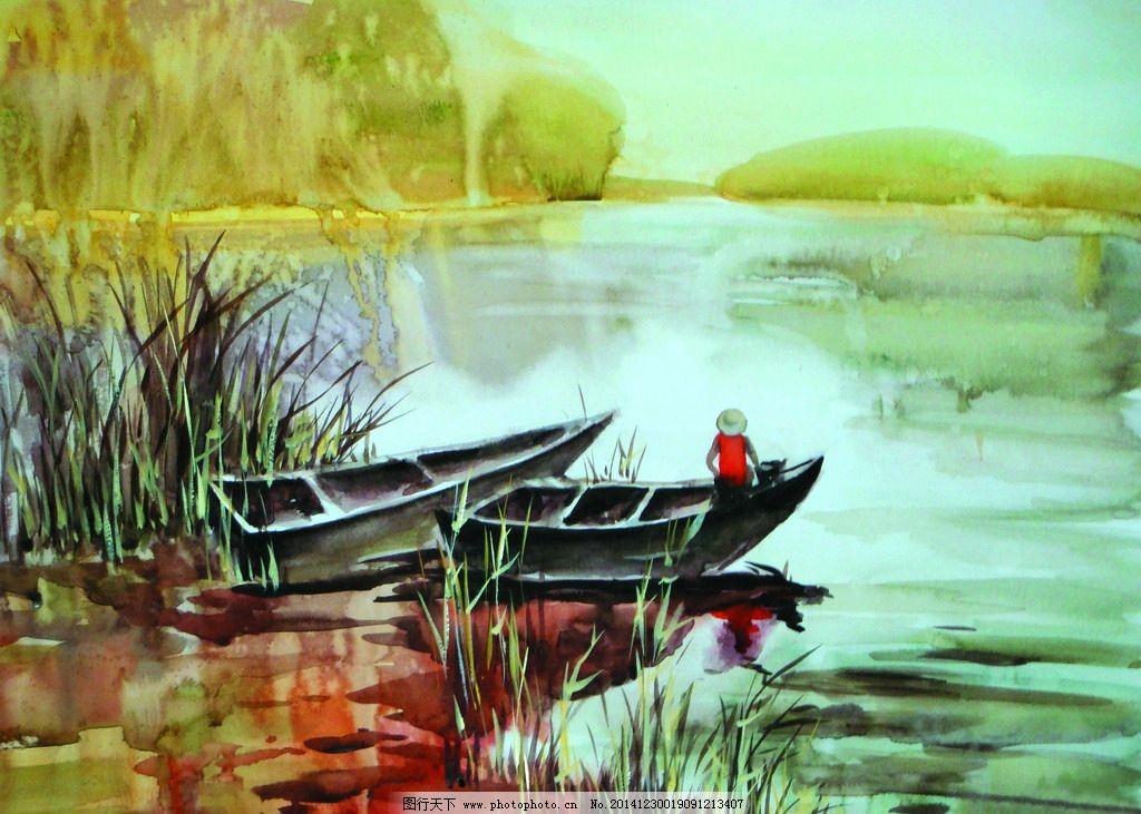 美术 水彩画 风景 湖泊 木船 树木 水植物 设计 文化艺术 绘画书法 72