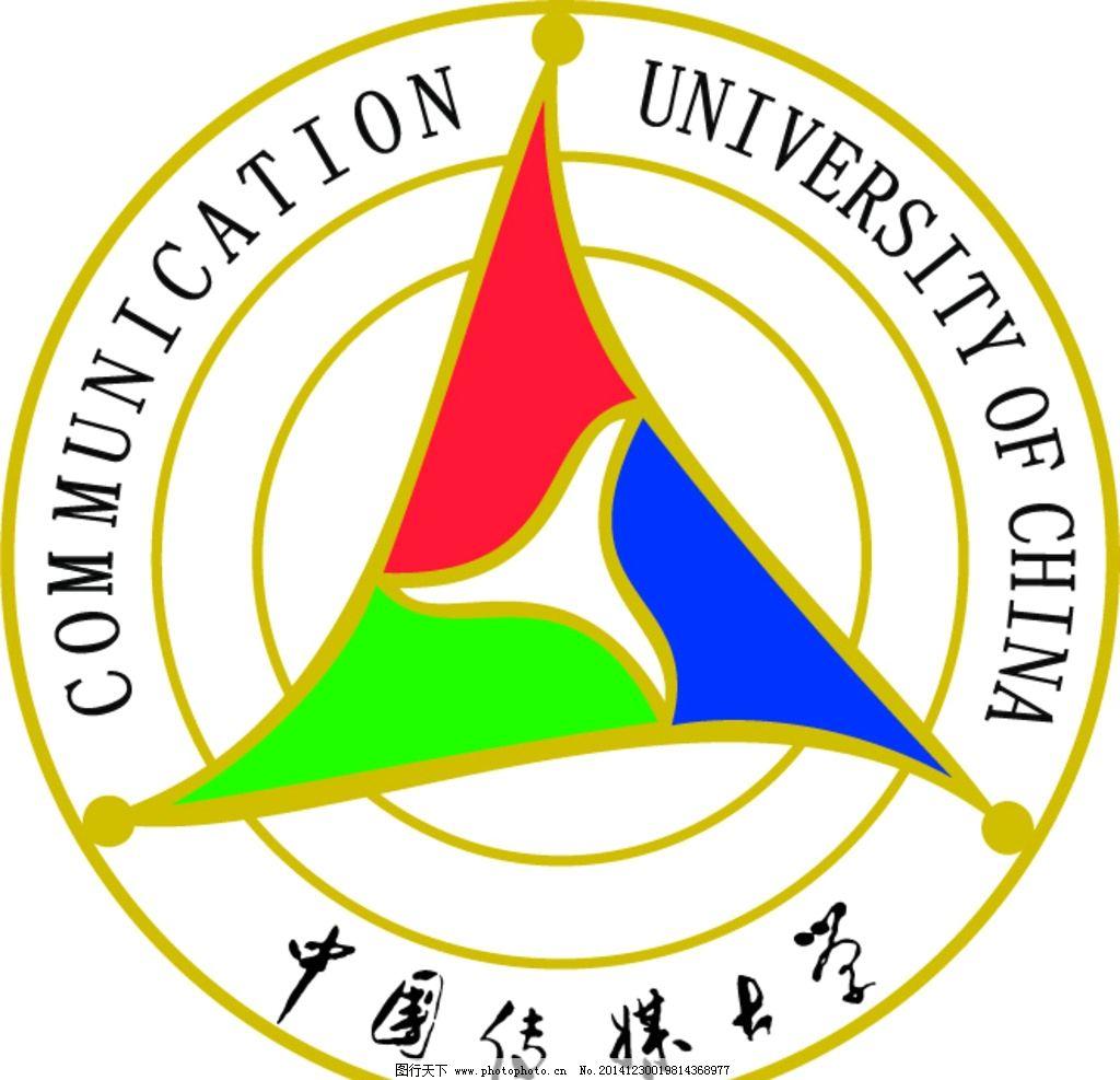 国传媒大学课程论文封面