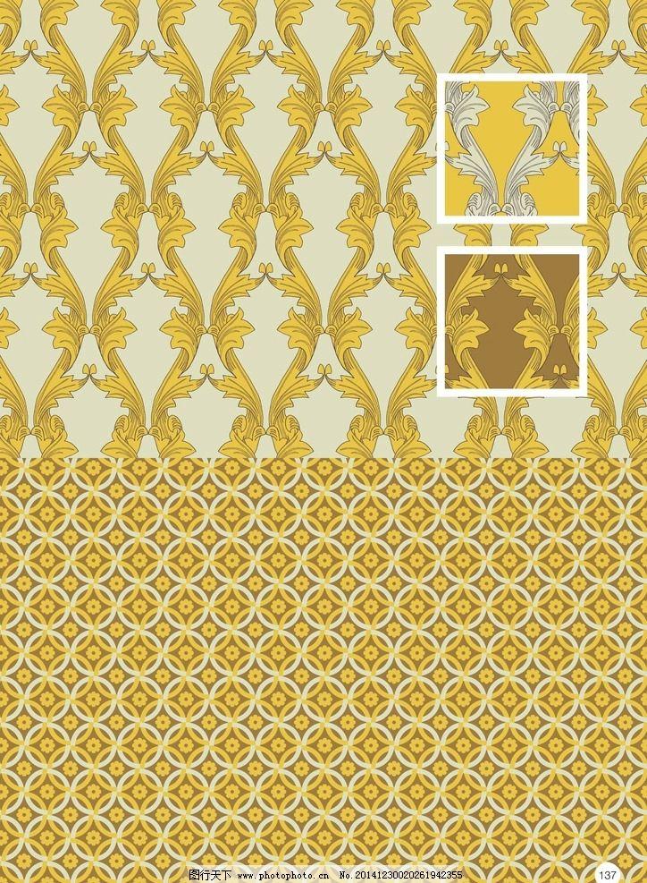 传统花纹 装饰花纹 古典 背景底图 底纹背景 欧式花纹素材 设计 底纹