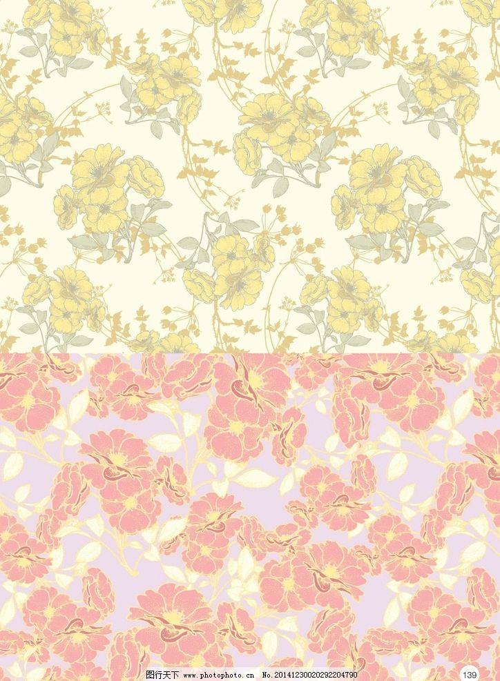图案花型设计 欧式花纹 欧式背景 欧式底纹 欧式古典 欧式古典花纹