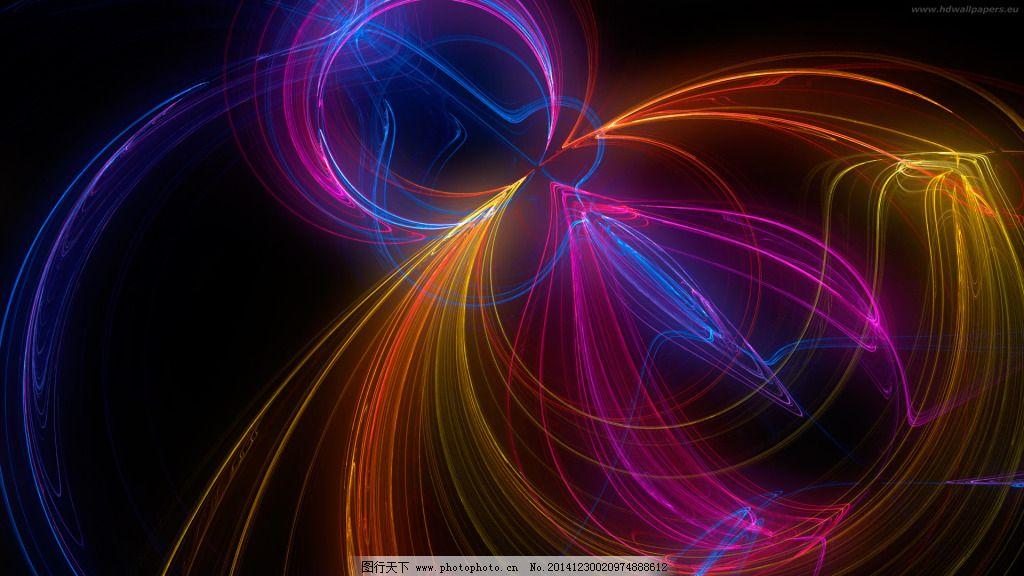 彩色发光弧形 彩色发光弧形免费下载 光线 黑底 亮光 线条 圆弧
