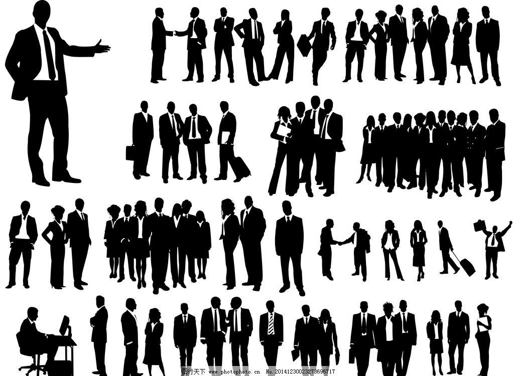 商务人物 白领 人物剪影 轮廓 团队 开会 会议 洽谈 销售 手绘人物 简