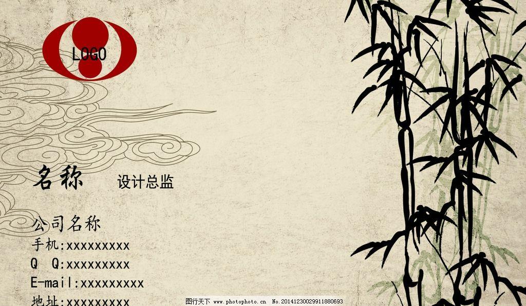 名片 返古 中国风 牛皮纸 特种纸 原创名片 设计 广告设计 名片卡片图片