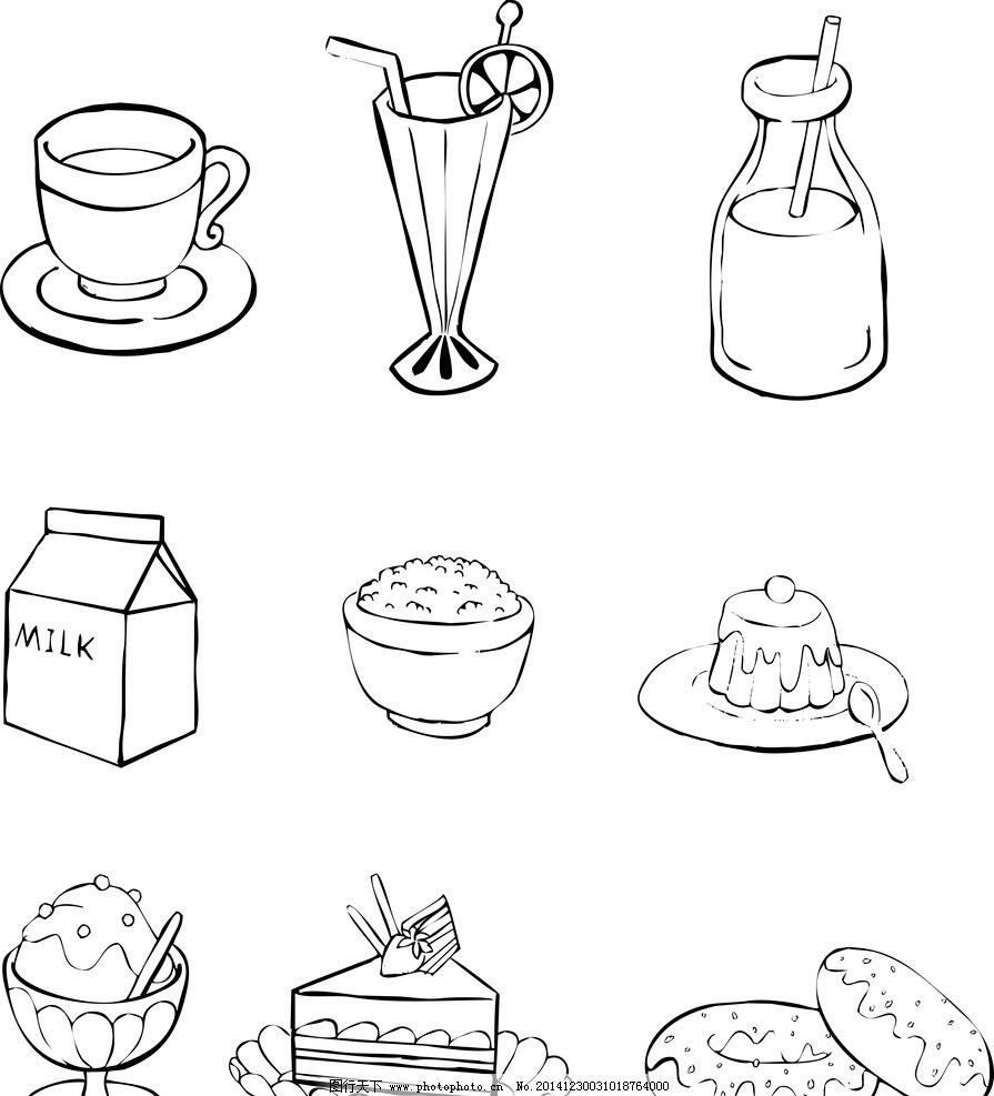 甜甜圈简笔画 可爱