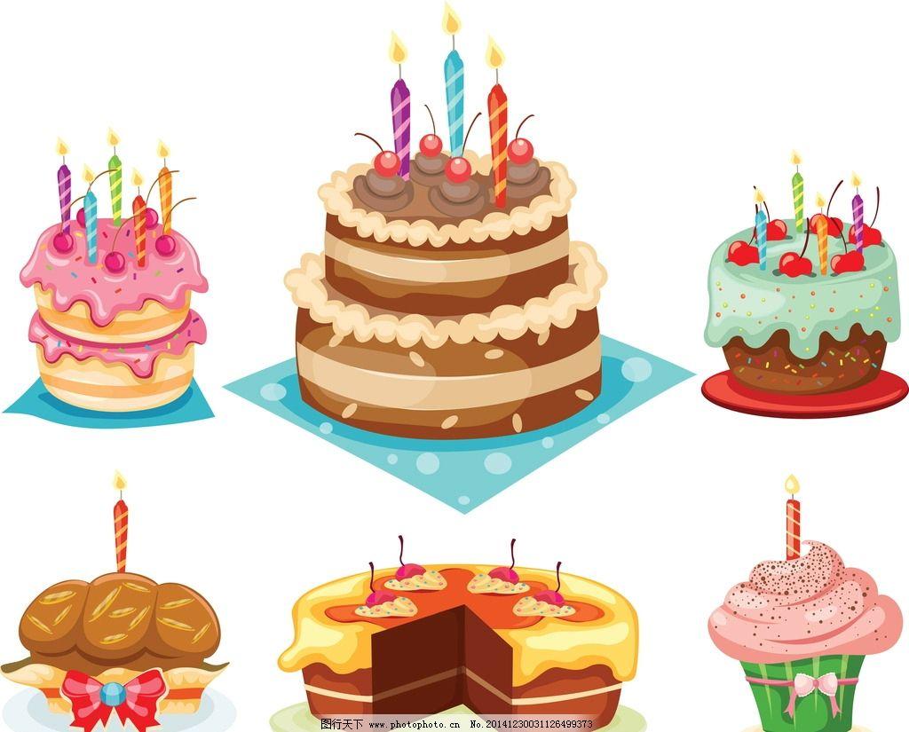 生日蛋糕 面包 手绘 美食 蜡烛 水果 奶油 早餐 西餐美食 餐饮