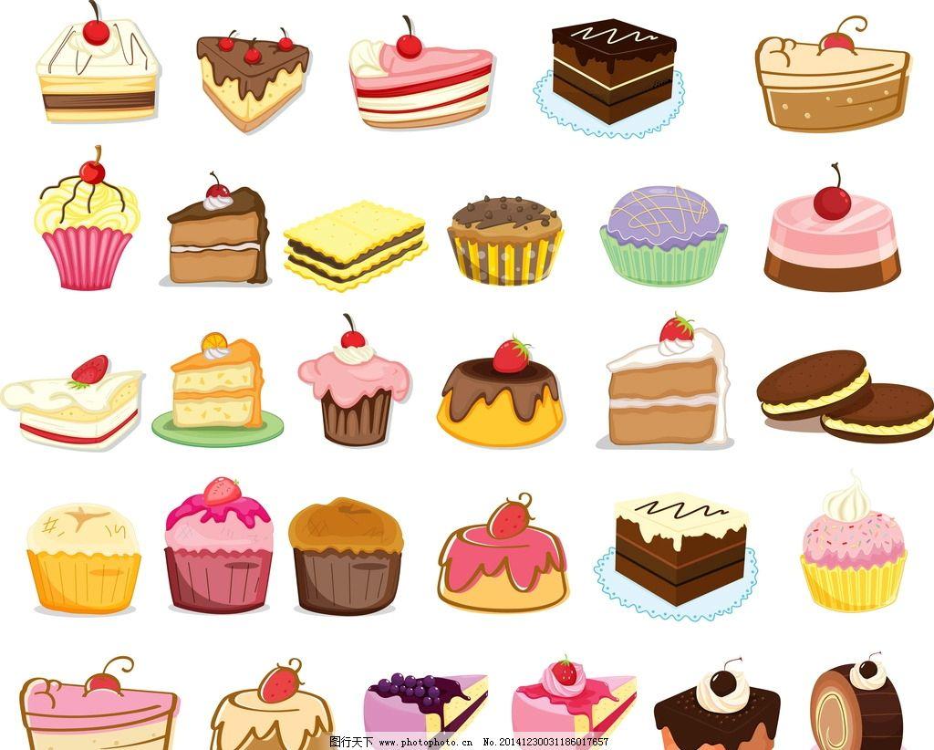 蛋糕 面包 手绘 美食 生日蛋糕 水果 奶油 早餐 营养 西餐美食 餐饮