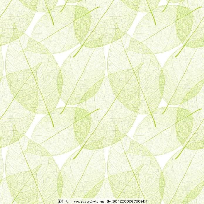 叶子纹理底纹 叶子纹理底纹免费下载 树叶 矢量图 花纹花边