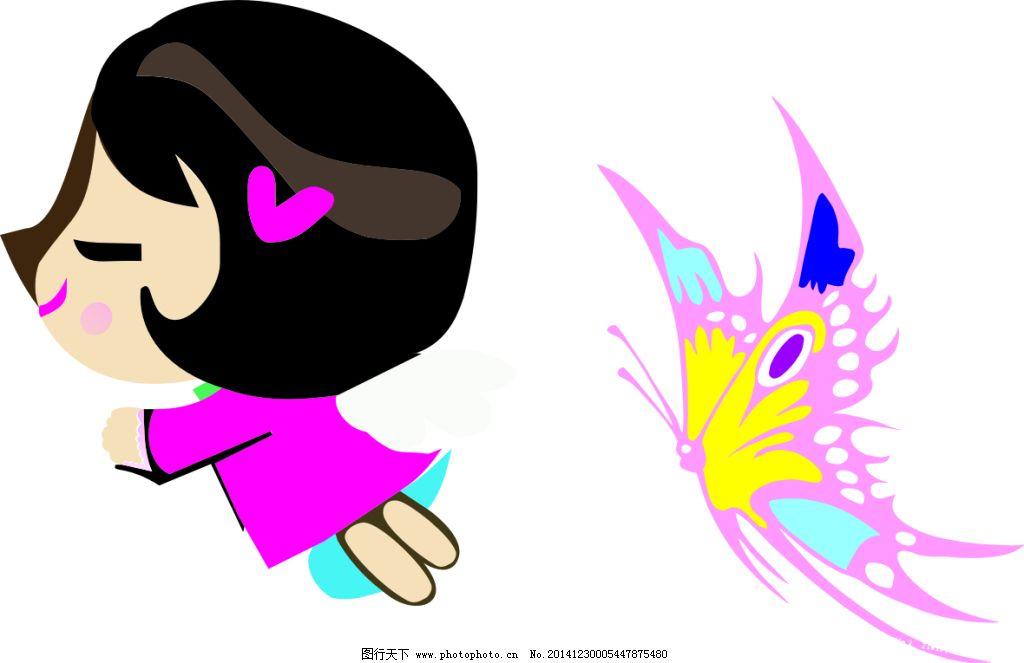 蝴蝶卡通可爱女孩免费下载