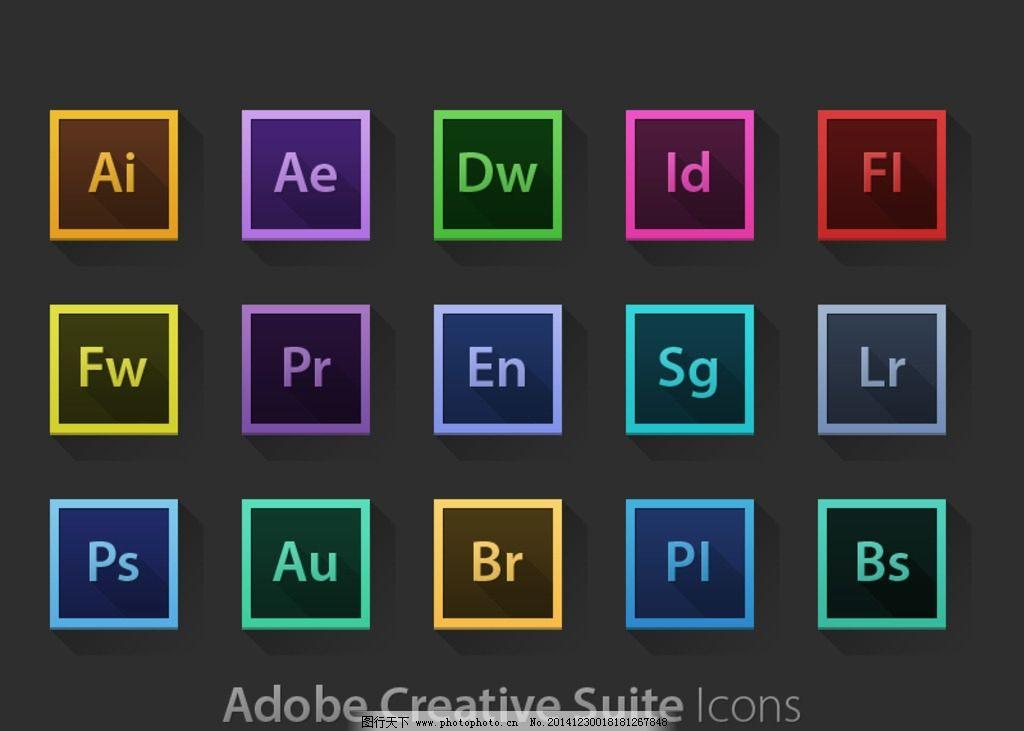 adobe图标投影软件设计立体感平面设计扁平化界面设计景观设计大师公园设计图片