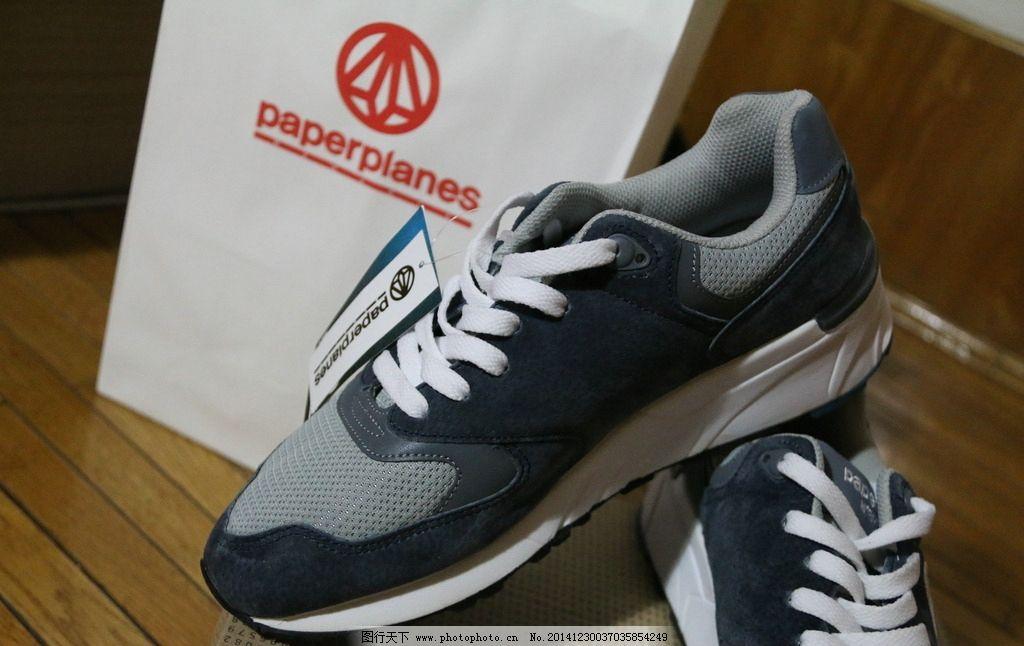 纸飞机 运动鞋 跑鞋