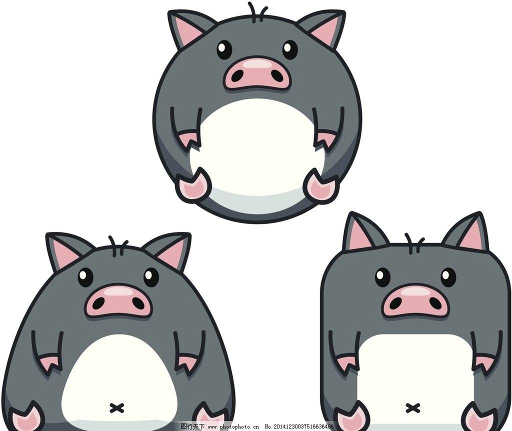 卡通猪 猪 动物 卡通 漫画 设计 动漫动画 其他 300dpi jpg