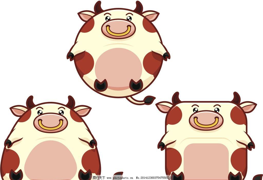 牛绘画步骤
