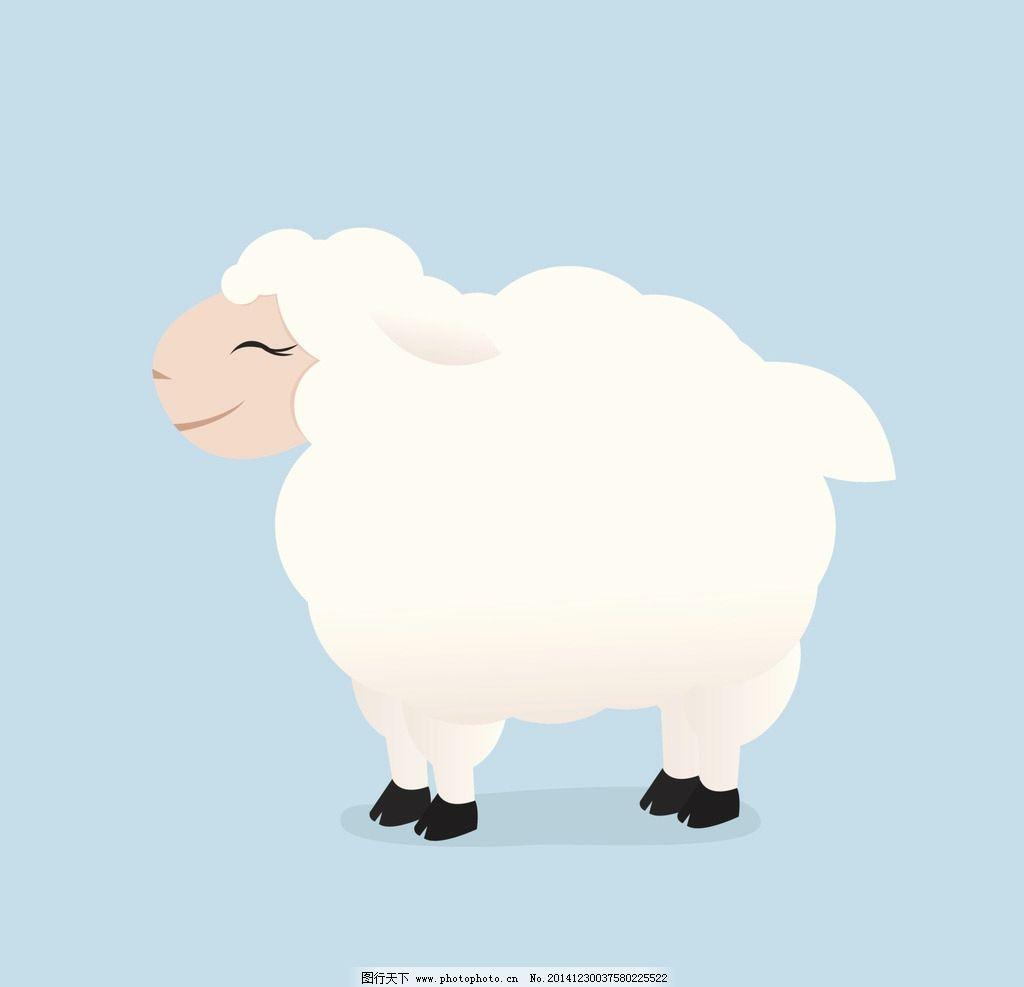 卡通羊图片
