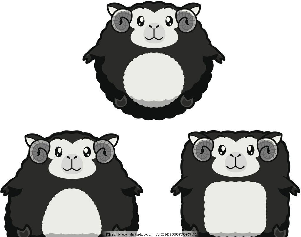 卡通羊 动物 漫画 动漫动画 其他