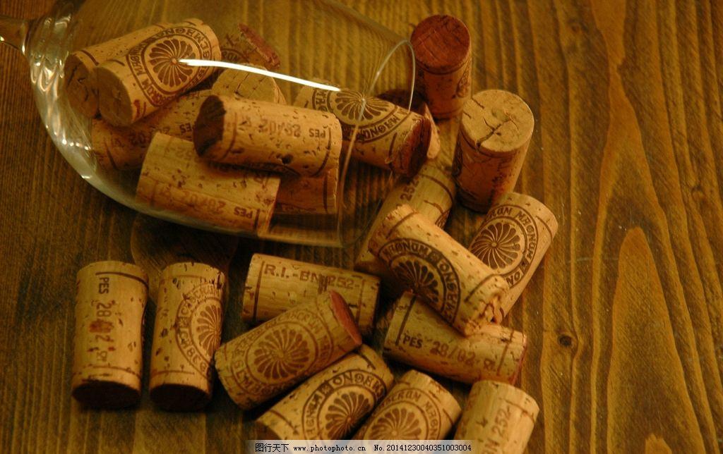 酒杯 橡木塞 酒塞 木纹图片