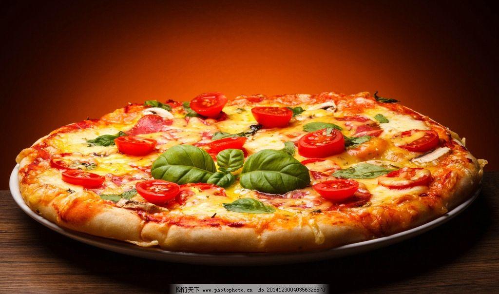 披萨涂色简笔画