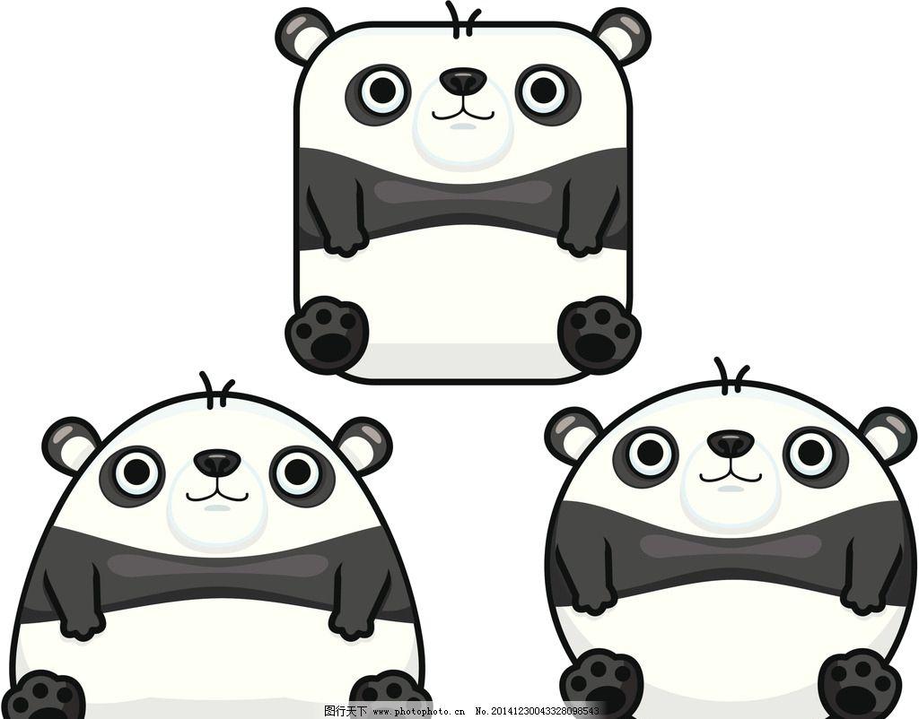卡通熊猫图片