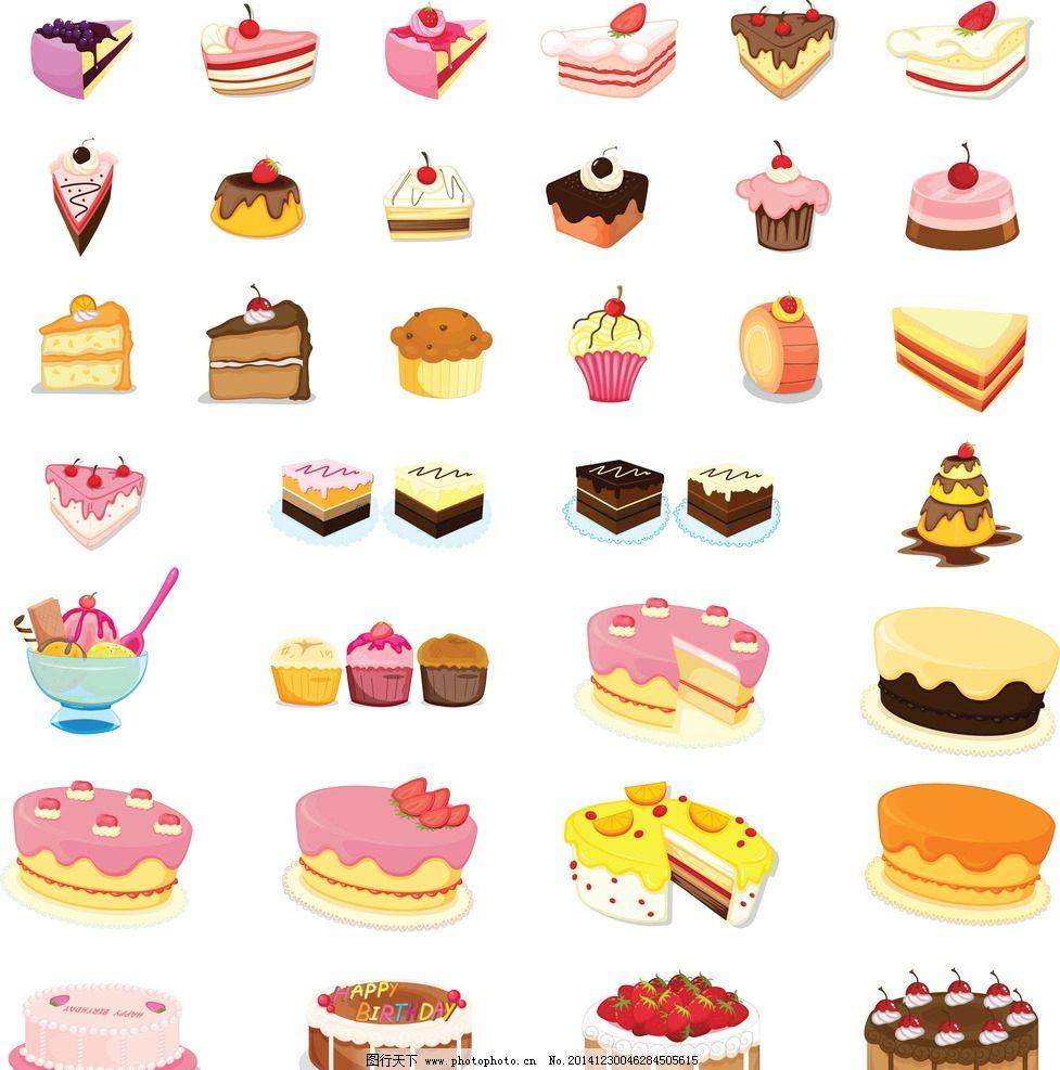 蛋糕 面包 手绘 美食 生日蛋糕 水果 奶油 早餐 西餐美食 餐饮 设计