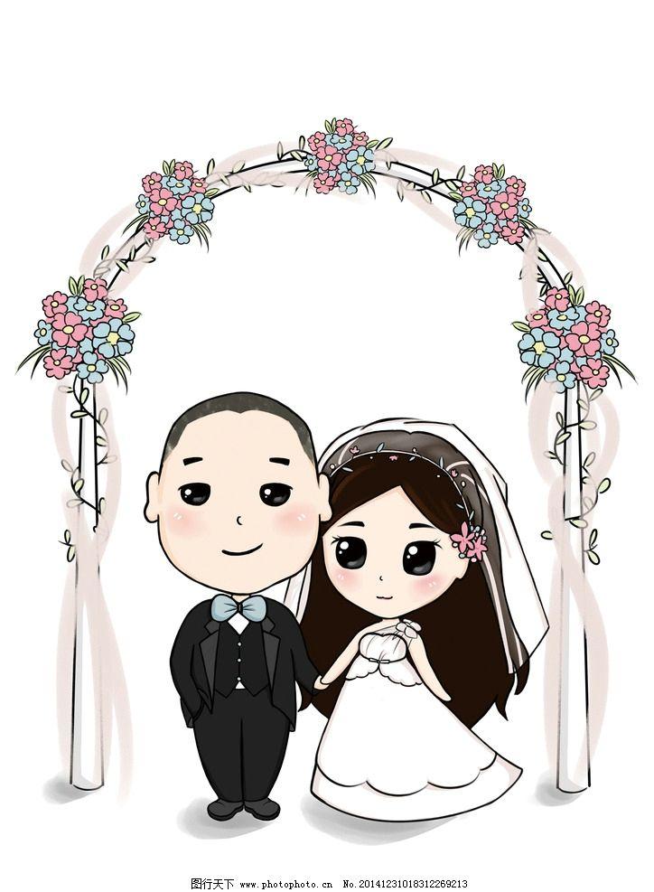 手绘q版婚礼新人图片