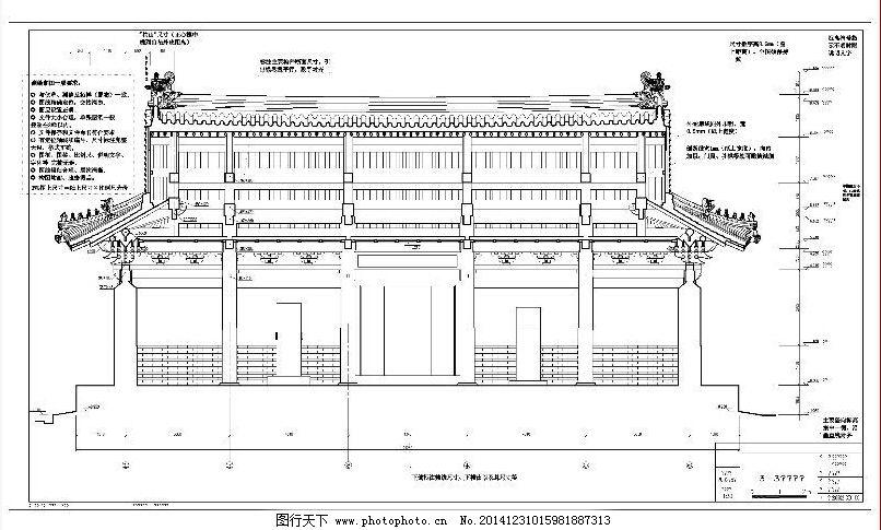 大学建筑cad图纸 平面图 设计图 大学图纸 古建筑图纸 测绘图