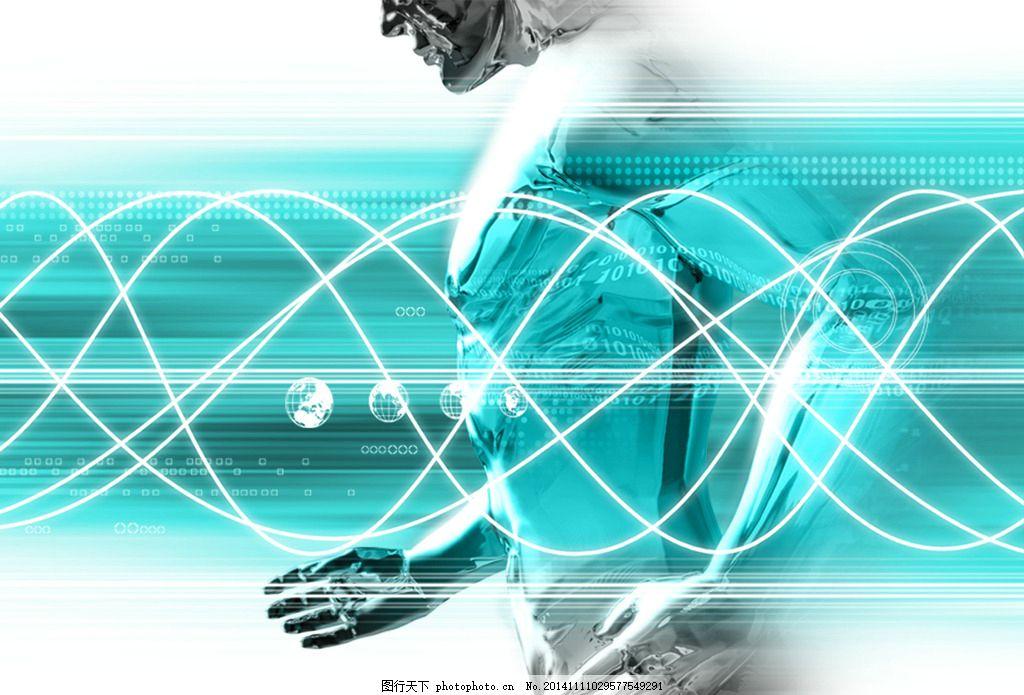 跑步金属人数码背景,数码游戏,背景设计,蓝色,规则线条,游戏背景设计,psd分层素材